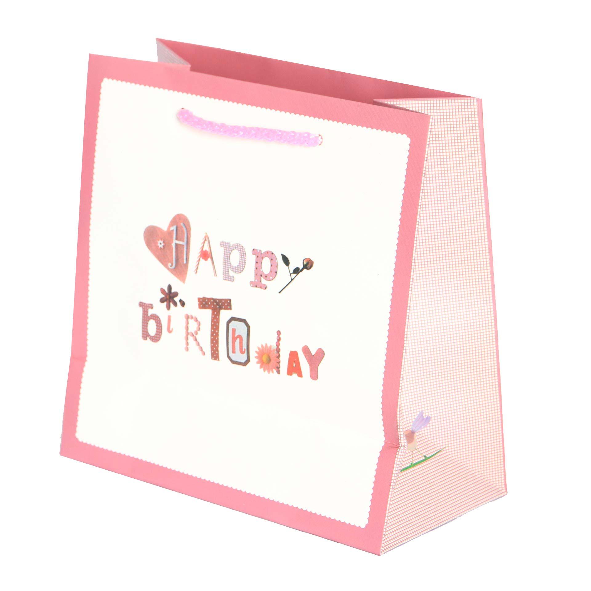 بگ تولدت مبارک